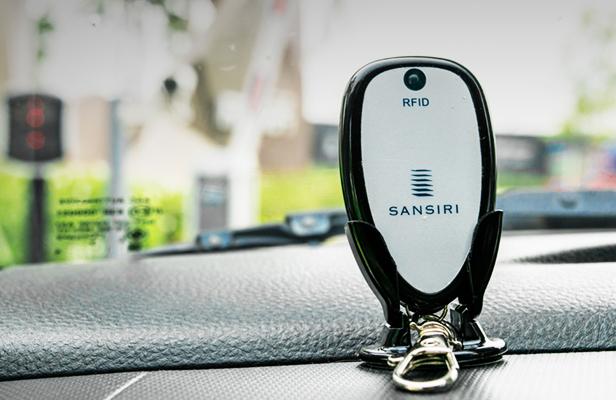 การรักษาความปลอดภัย - อุปกรณ์ติดหน้ารถเพื่อเข้า-ออกโครงการ